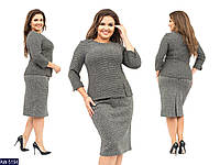 Женственный деловой костюм состоит из кофточки и юбки р. 52, 54, 56,58