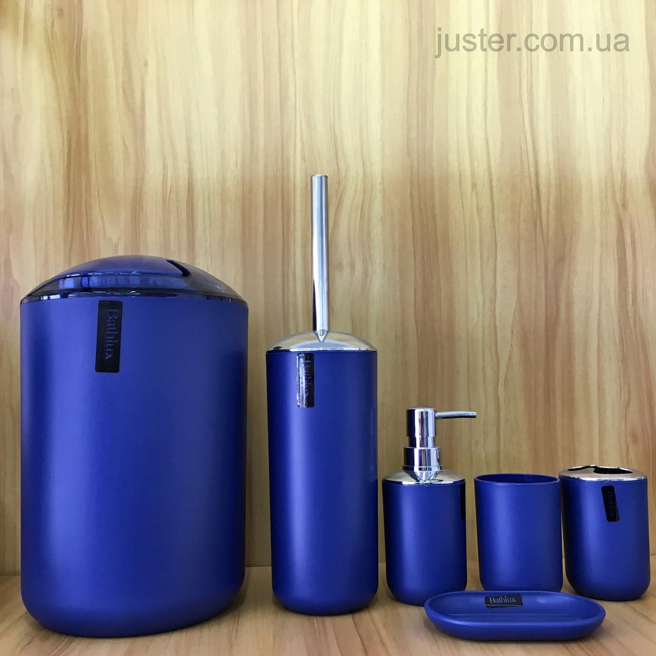 Набор аксессуаров для ванной комнаты Bathlux на 6 предметов
