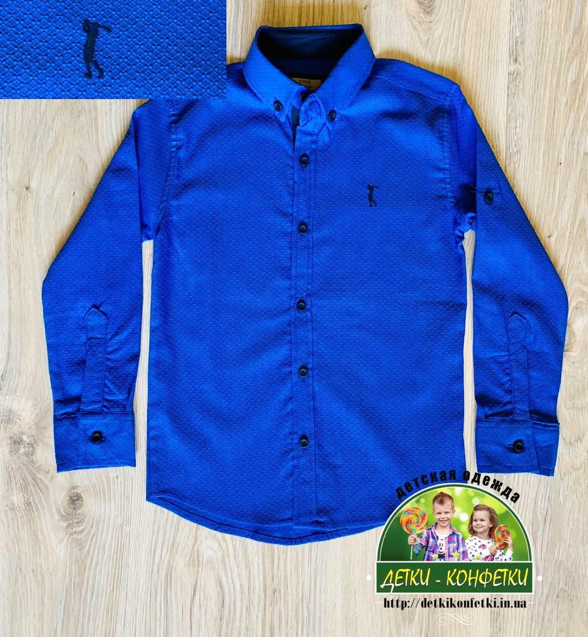 Ярко-синяя рубашка Cool Finish для мальчика 3 года