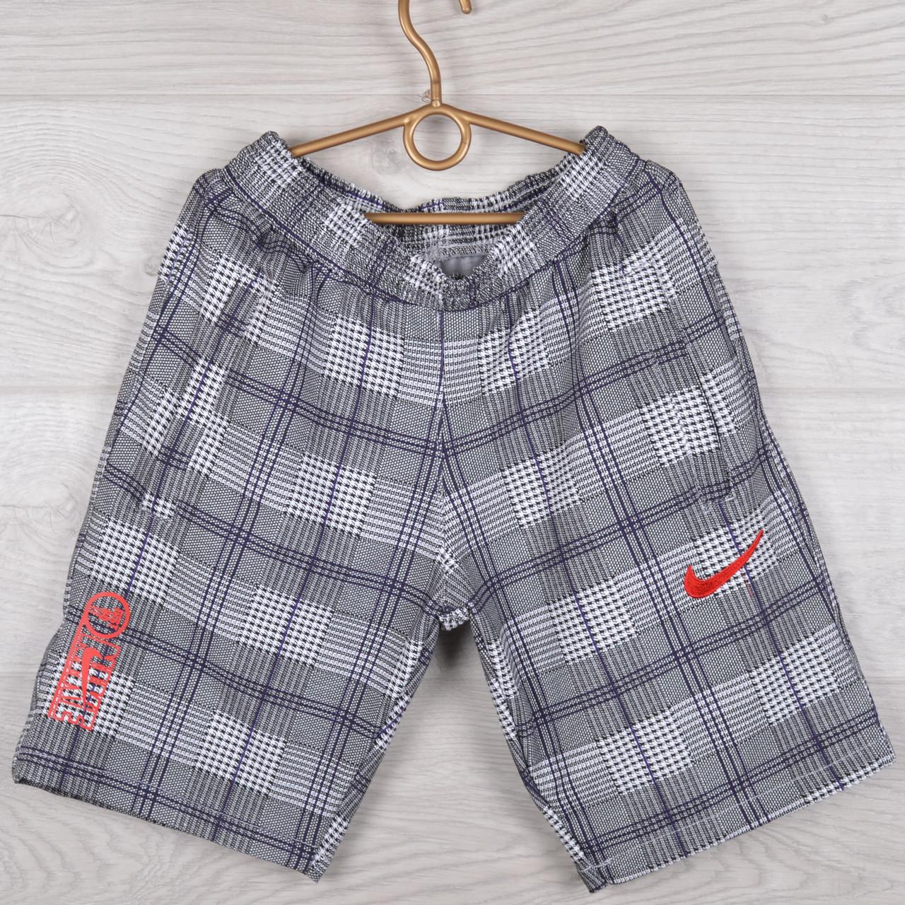 """Шорты подростковые трикотажные """"Nike Red"""". Размеры 40-42-44-46-48 (10-14 лет). Клетка со строчкой. Оптом"""