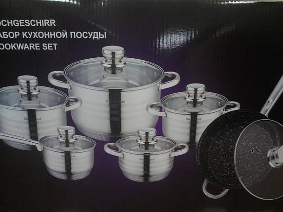 Набір посуду кухонний 12 предметів SwissHaus 1252 М нержавіюча сталь, фото 2