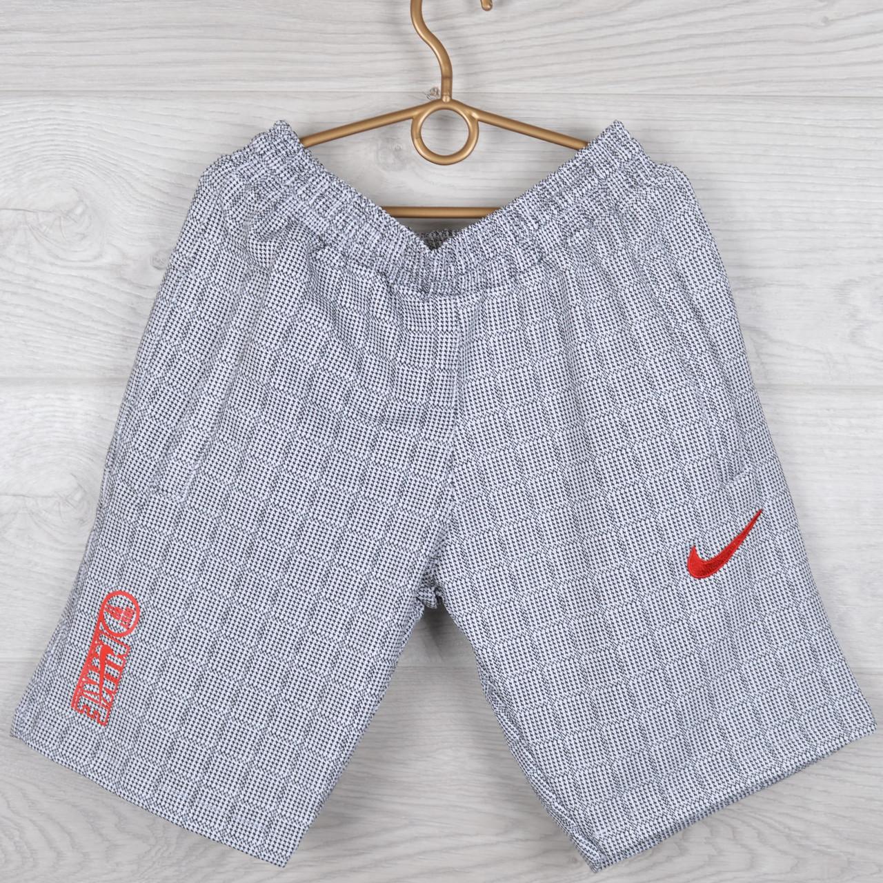 """Шорты подростковые трикотажные """"Nike Red"""". Размеры 40-42-44-46-48 (10-14 лет). Мелкая клетка. Оптом"""