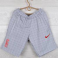 """Шорты подростковые трикотажные """"Nike Red"""". Размеры 40-42-44-46-48 (10-14 лет). Мелкая клетка. Оптом, фото 1"""