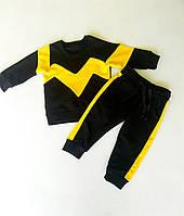 Детский спортивный костюм Молния черный с желтым 104