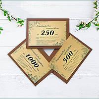 Подарочные сертификаты на украинскую косметику Аптека Экоматрица