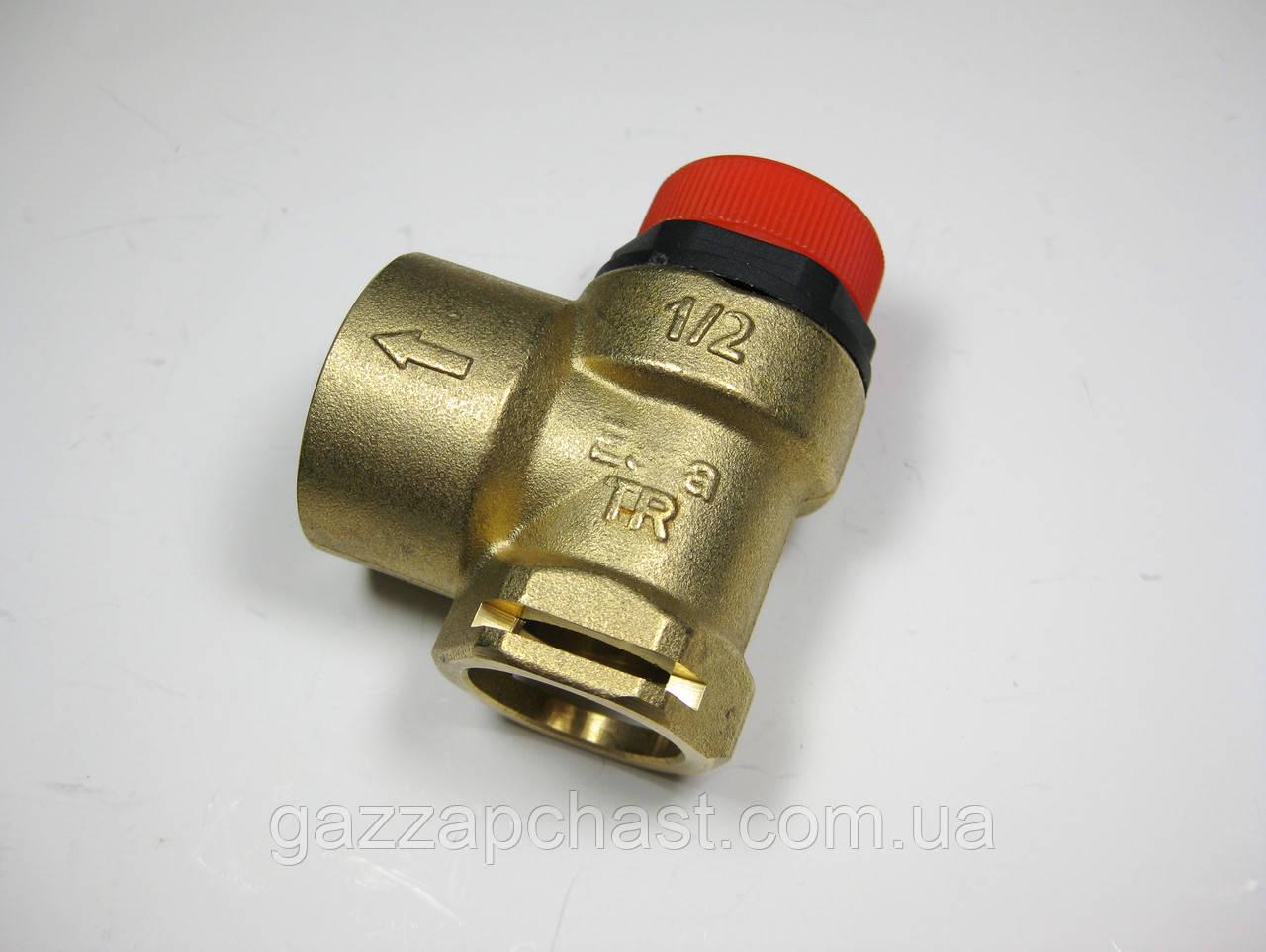 Предохранительный клапан Vaillant Atmomax, Turbomax, под скобу (190732)