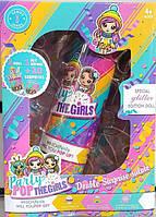 Хлопушка-сюрприз Party Pop the Girls , 1 серия