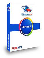 """Электронный ваучер для продления пакета """"Единый"""" 1 год Триколор ТВ"""