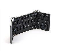 Alutech складная клавиатура для планшета алюминиевый корпус
