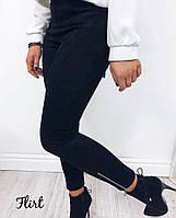 9e56908557c66 Замшевые штаны в Украине. Сравнить цены, купить потребительские ...