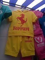 Детский костюм Ferrari оптом 92-110