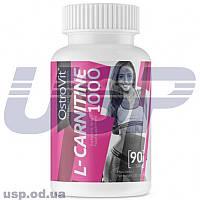 OstroVit L-Carnitine 1000 л-карнитин для похудения снижения веса сушки спортивное питание