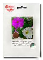 Семена петунии в профупаковке  «День и Ночь» смесь 5000 семян, «Фермерское подворье»