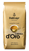 Кофе Dallmayr Crema d'Oro в зернах 100% arabica 1кг