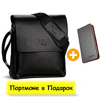 af8544f21516 Барсетки сумки мужские в Украине. Сравнить цены, купить ...