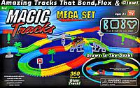 Magic Tracks (мэджик трек) - светящийся гибкий гоночный трек (трасса, дорога) 360