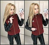 Курточка комбинированная  кашемир + экокожа
