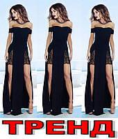 Шикарное Вечернее Платье в пол СТРАСТЬ-Кружево!, фото 1