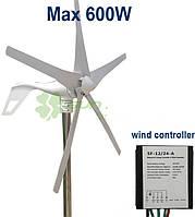 Ветрогенератор 600 Вт / 12 В