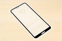 Защитное стекло Full Glue для Huawei P20 Lite клей по всей поверхности (Black)