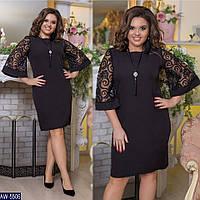 368d475c2a03cb Нарядні плаття великих розмірів в Украине. Сравнить цены, купить ...