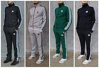 Мужские спортивные костюмы Adidas зимние на флисе брюки прямые большые размеры 48,50,52,54,56,58,60,62,64