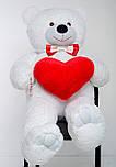 Плюшевый медведь с сердечком Mister Medved 160 см Белый, фото 2