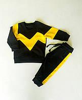 Детский спортивный костюм Молния черный с желтым