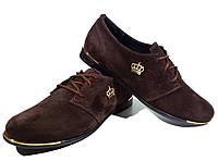 Туфли женские комфорт натуральная замша коричневые на шнуровке (906)
