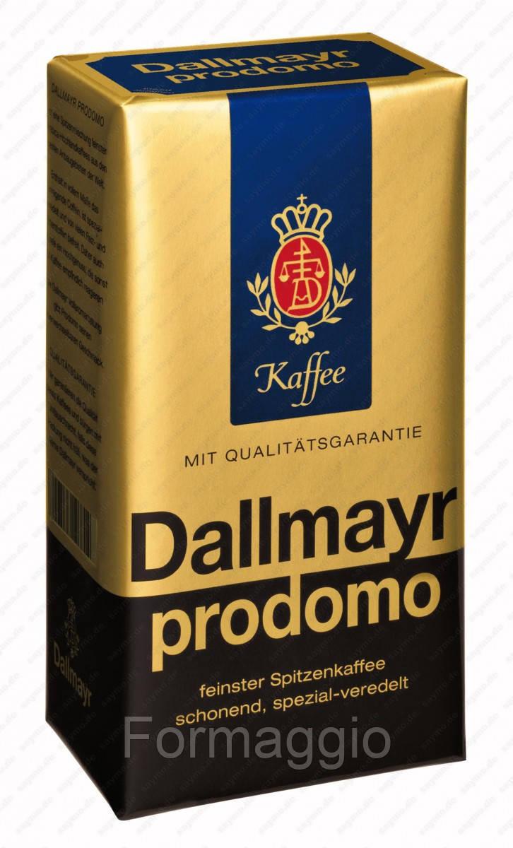 Кофе Dallmayr Prodomo молотый 500g  - Formaggio в Хмельницком
