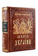 Иллюстрированная история Украины Подарочное издание в кожаном переплете