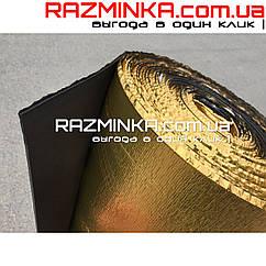 Золотой Изолон ППЭ 3мм с черным основанием
