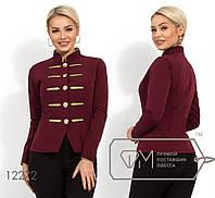 Жакет женский с контрастной застежкой (2 цвета) - Бордовый P/-1434, фото 1