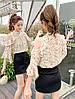 Нежная весенняя блузка 46-48, фото 4