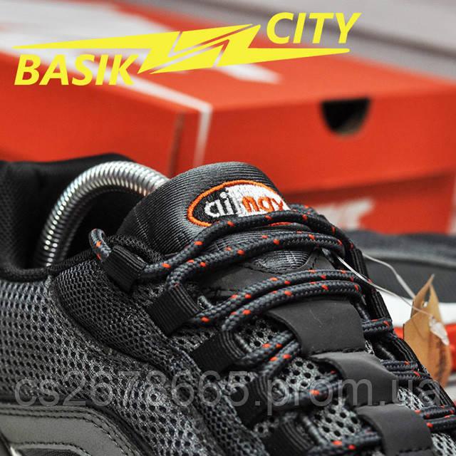 Мужские кроссовки Nike Air Max Hybrid 270-97 Gray фото описания 9