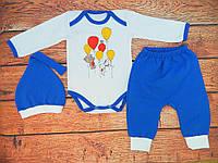 Тёплый комплект для малыша в голубом цвете: боди, штанишки и шапочка - 1238
