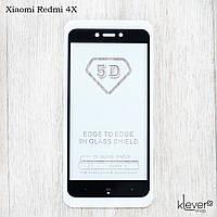 Защитное стекло 2,5D Full Glue для Xiaomi Redmi 4X (black) (клеится всей поверхностью)