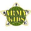"""Интернет-магазин детской военной камуфляжной одежды  """"ARMY KIDS"""""""