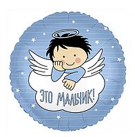 Agura Шар 18''/45 см, Круг, С Рождением Мальчика (ангел), Голубой