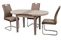 Стол кухонный обеденный капучино-латте TМ-75