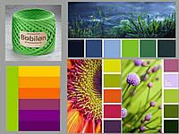 Как правильно подобрать цветовую комбинацию трикотажной пряжи. Профессиональные советы от Bobilon