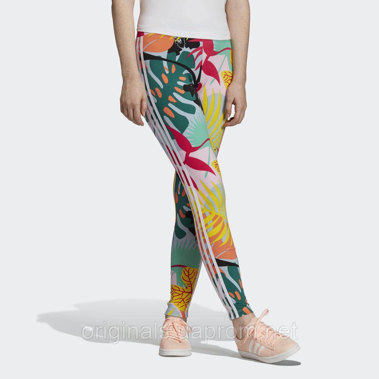 Женские лосины adidas Tropicalage 3-Stripes Tights FH8001