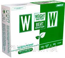 Вейт Фактор -Тест (Weight Factor): 5 саше