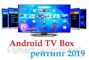 Android TV Box — рейтинг 2019