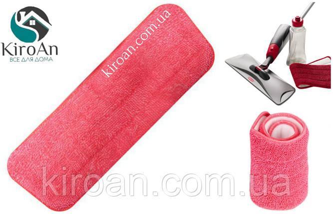 Запаска для швабры-полотера на липучке 40*14см (цвет - розовый), фото 2