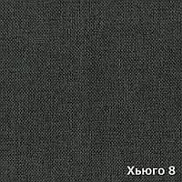 Ткань мебельная обивочная Хьюго 8
