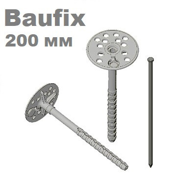 Дюбель 10х200 для крепления теплоизоляции с металлическим гвоздем с термозаглушкой Baufix