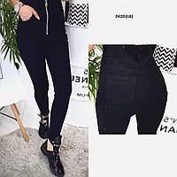 Женские джинсы с завышенной талией 2420 (16), фото 1