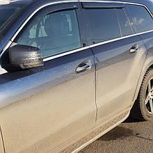 Дефлектори вікон (вітровики) з хром накладкою Mercedes GL-klasse / GLS-клас X-166 2013-> 4D хром 4шт (HIC)