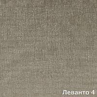 Ткань мебельная обивочная Леванто 4